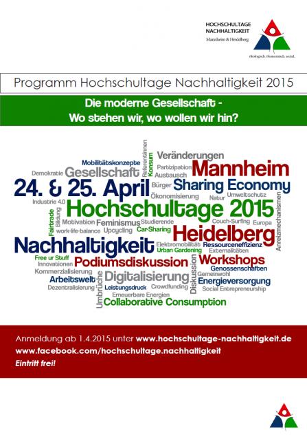 Flyer Hochschultage Mannheim & Heidelberg